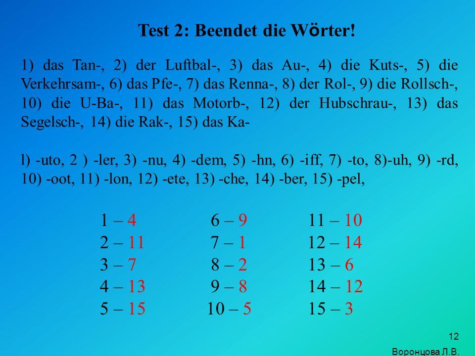 12 1) das Tan-, 2) der Luftbal-, 3) das Au-, 4) die Kuts-, 5) die Verkehrsam-, 6) das Pfe-, 7) das Renna-, 8) der Rol-, 9) die Rollsch-, 10) die U-Ba-
