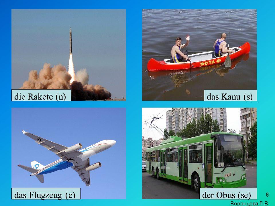 6 die Rakete (n)das Kanu (s) das Flugzeug (e)der Obus (se) Воронцова Л.В.