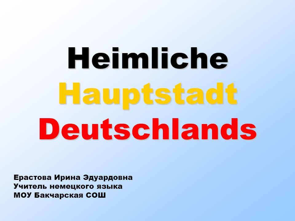 Bundesrepublik Bayern Die Bundesrepublik Deutschland,wie bekannt,hat 16 Bundesländer.
