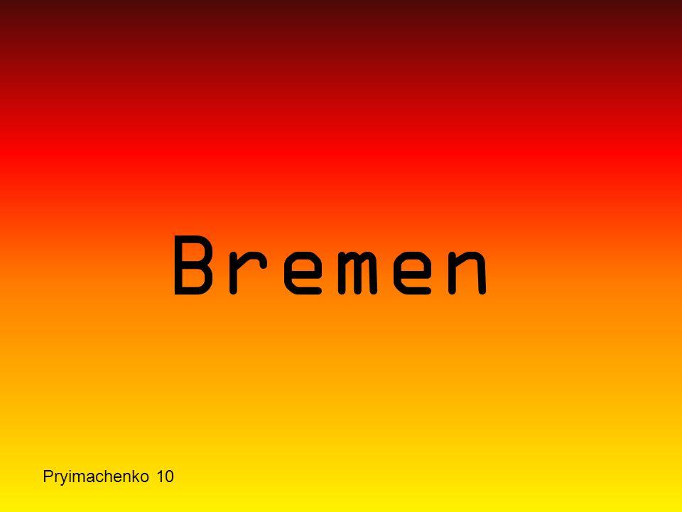 Bremen Pryimachenko 10