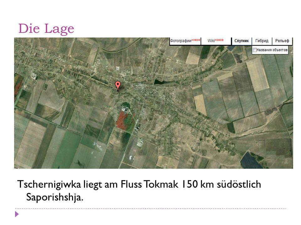 Die Lage Tschernigiwka liegt am Fluss Tokmak 150 km südöstlich Saporishshja.