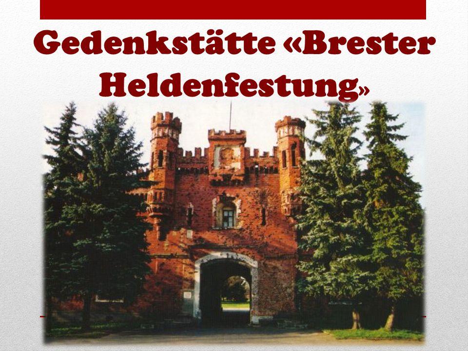 Gedenkstätte «Brester Heldenfestung »