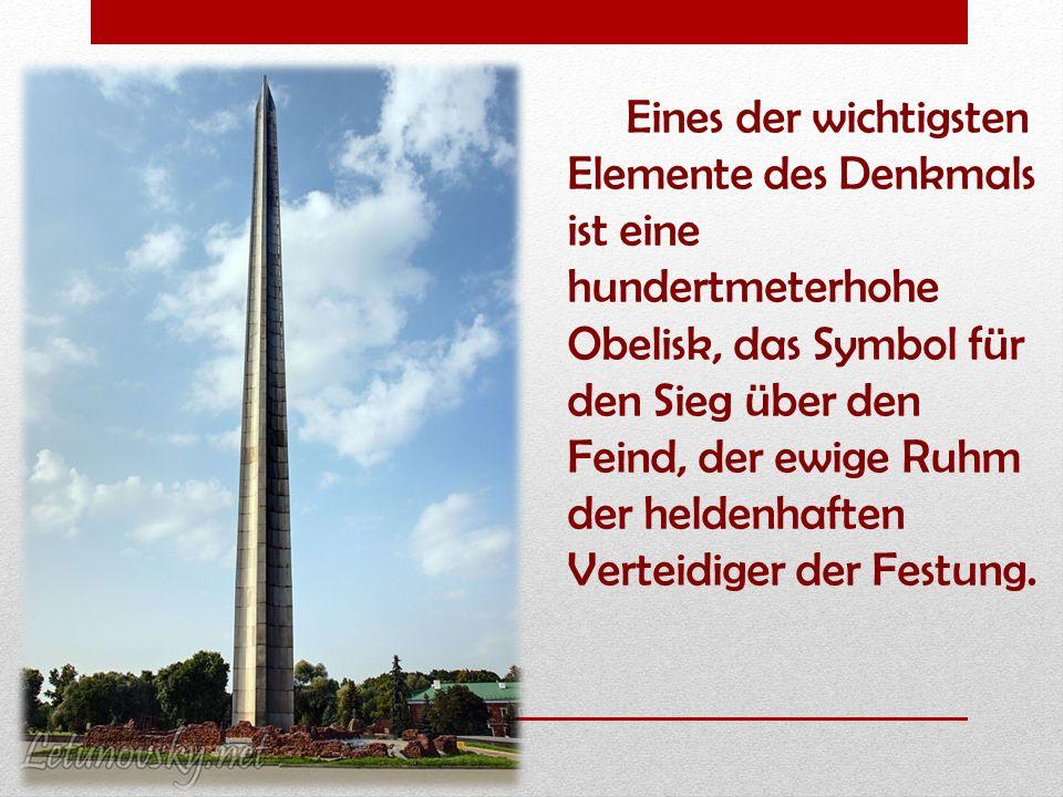 Eines der wichtigsten Elemente des Denkmals ist eine hundertmeterhohe Obelisk, das Symbol für den Sieg über den Feind, der ewige Ruhm der heldenhaften