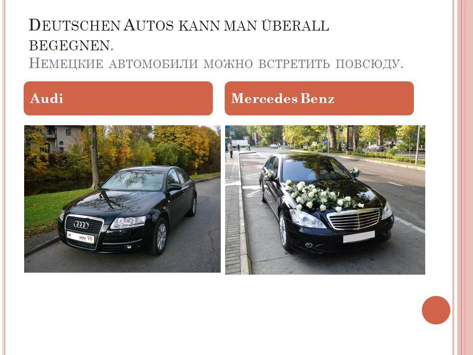 OpelVolkswagen PorscheBMW