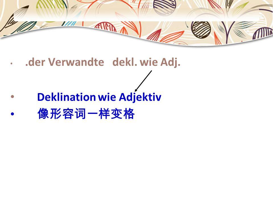 Wortschatz erweitern +A (den Betrieb, das Gebäude; den Horizont, die Kenntnisse, die Befugnis) den Wortschatz, seine Sprachkenntnisse, sein Fachwissen, seine Vokabelkartei, einen Flughafen, die Fahrbahn erweitern Durch das ständige Lesen von deutschen Zeitungen habe ich meinen Wortschatz erweitert.