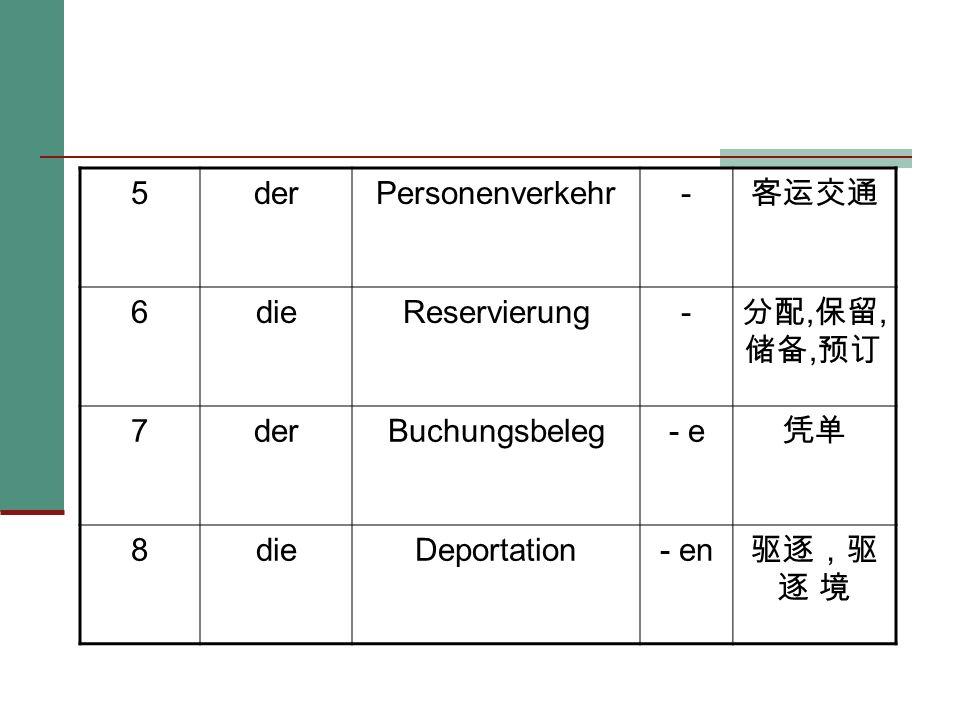 5derPersonenverkehr- 6dieReservierung-,,, 7derBuchungsbeleg- e 8dieDeportation- en