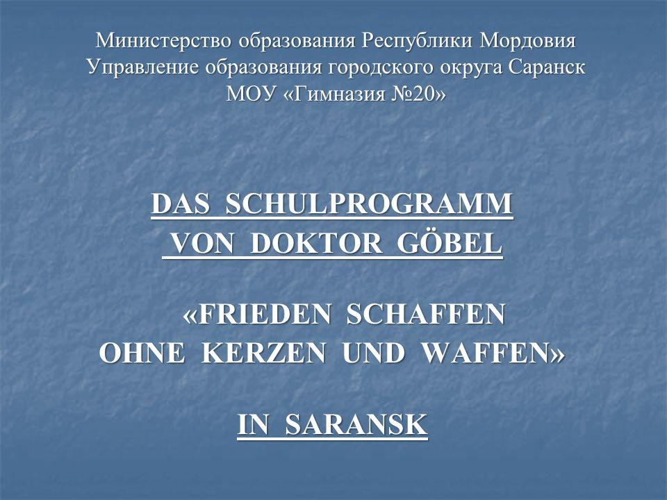 «GASTSCHÜLER IN DEUTSCHLAND» - 2011 Alexander Mandrow – Gymnasium 20 Mecklenburg-Vorpommern