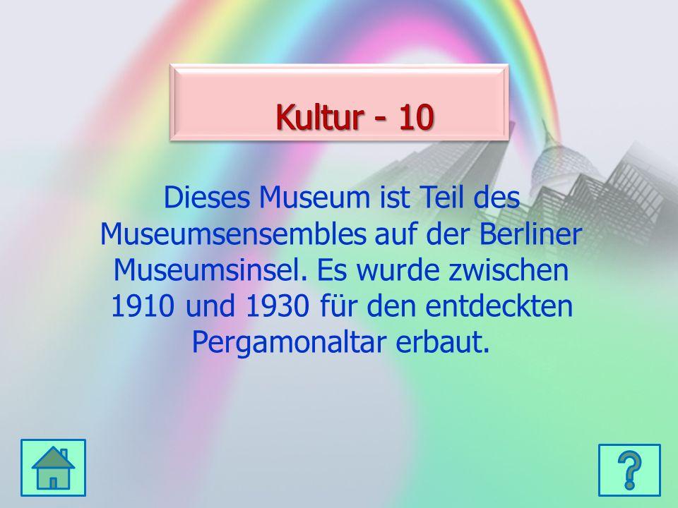 Dieses Museum ist Teil des Museumsensembles auf der Berliner Museumsinsel.