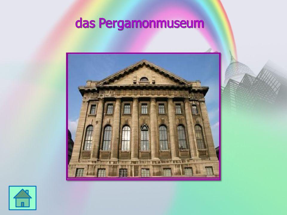 Sie ist mit ihren Museen heute ein viel besuchter touristischer Anlaufpunkt und einer der wichtigsten Museumskomplexe der Welt.