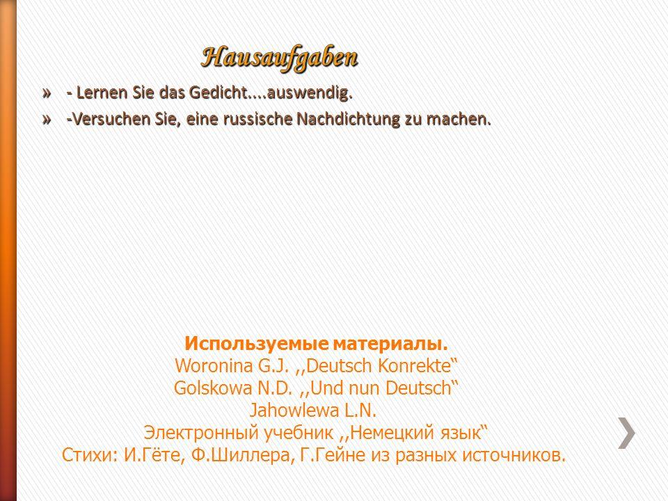 » - Lernen Sie das Gedicht....auswendig. » -Versuchen Sie, eine russische Nachdichtung zu machen. Используемые материалы. Woronina G.J.,,Deutsch Konre
