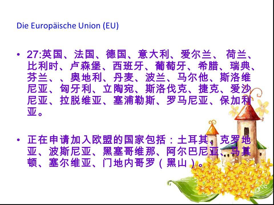Die Europäische Union (EU) 27: