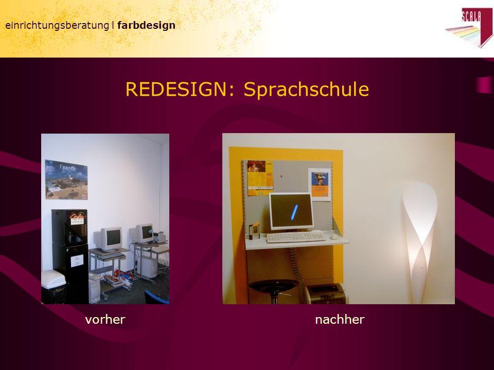 einrichtungsberatung l farbdesign REDESIGN: Sprachschule einrichtungsberatung l farbdesign vorhernachher