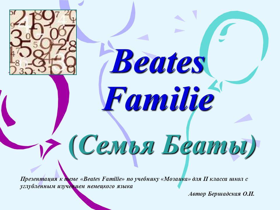Beates Familie (Семья Беаты) Презентация к теме «Beates Familie» по учебнику «Мозаика» для II класса школ с углубленным изучением немецкого языка Авто