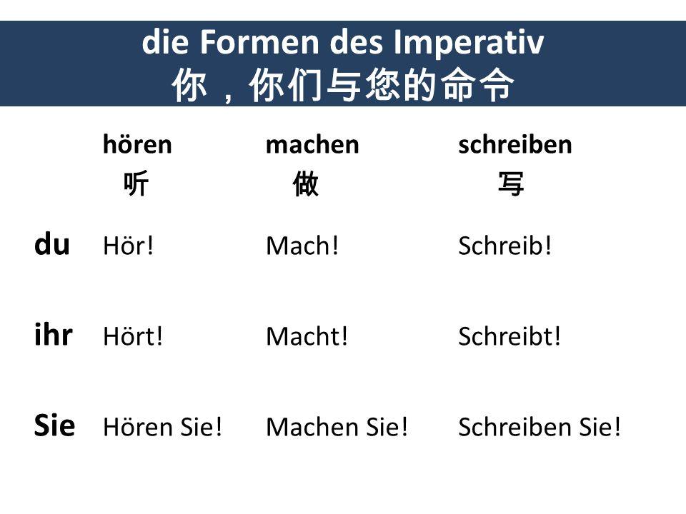 Verben mit Vokalwechsel lesen (ie) essen (i) nehmen (i) du Lies.