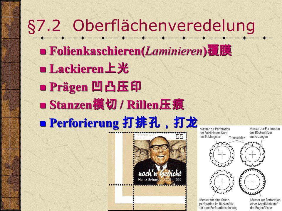 Q §7.2 Oberflächenveredelung Folienkaschieren(Laminieren) Folienkaschieren(Laminieren) Lackieren Lackieren Prägen Prägen Stanzen / Rillen Stanzen / Rillen Perforierung Perforierung