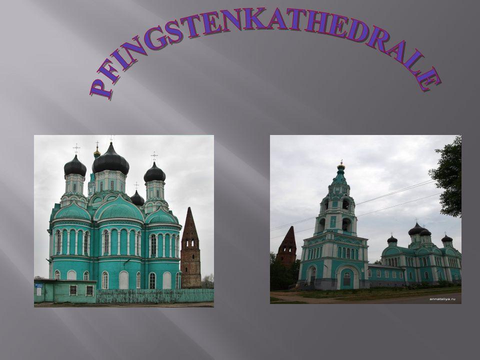 Pfingstenkathedrale ist sehr alt und schoen.In 1857 wurde sie wiedergebaut..