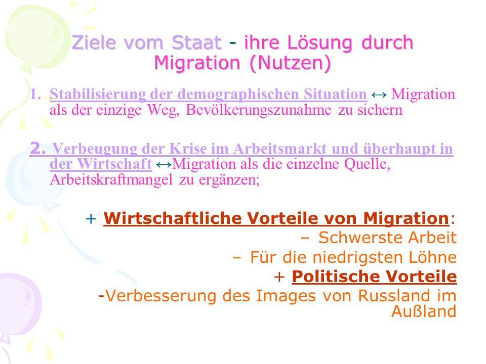 Ziele vom Staat - ihre Lösung durch Migration (Nutzen) 1.Stabilisierung der demographischen Situation Migration als der einzige Weg, Bevölkerungszunahme zu sichern 2.