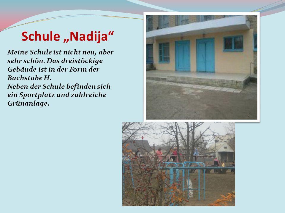 Schule Nadija Im Erdgeschoss sind eine Aula, eine Turnhalle, zwei Informatikkabinette, eine Tanzklasse, ein Direktorzimmer, eine Werkstatt, die Klassenräume der Grundschule.