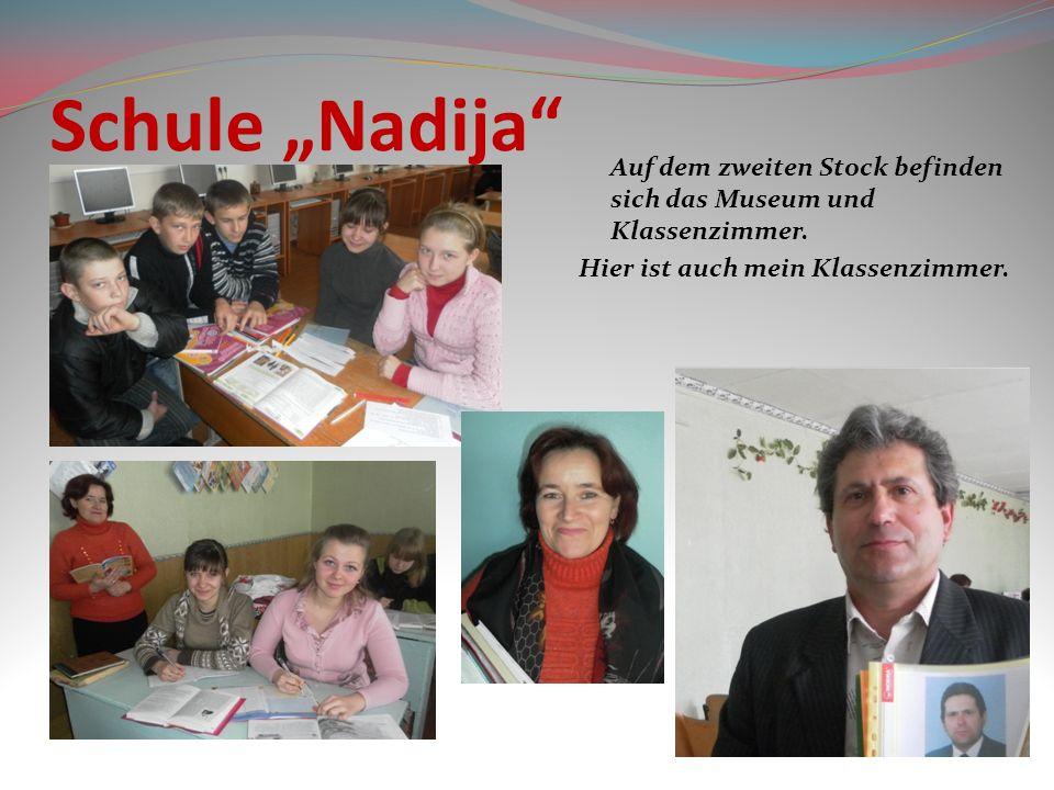 Schule Nadija Auf dem zweiten Stock befinden sich das Museum und Klassenzimmer.