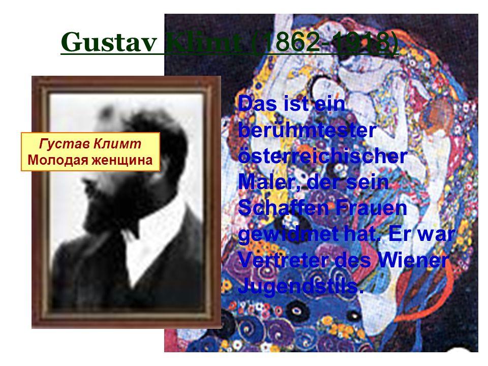 Das ist ein berühmtester österreichischer Maler, der sein Schaffen Frauen gewidmet hat.