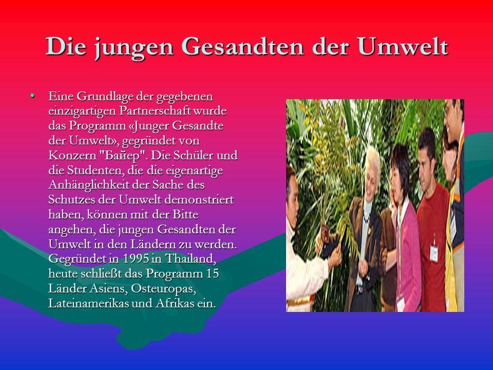 Die jungen Gesandten der Umwelt Eine Grundlage der gegebenen einzigartigen Partnerschaft wurde das Programm «Junger Gesandte der Umwelt», gegründet von Konzern Байер .