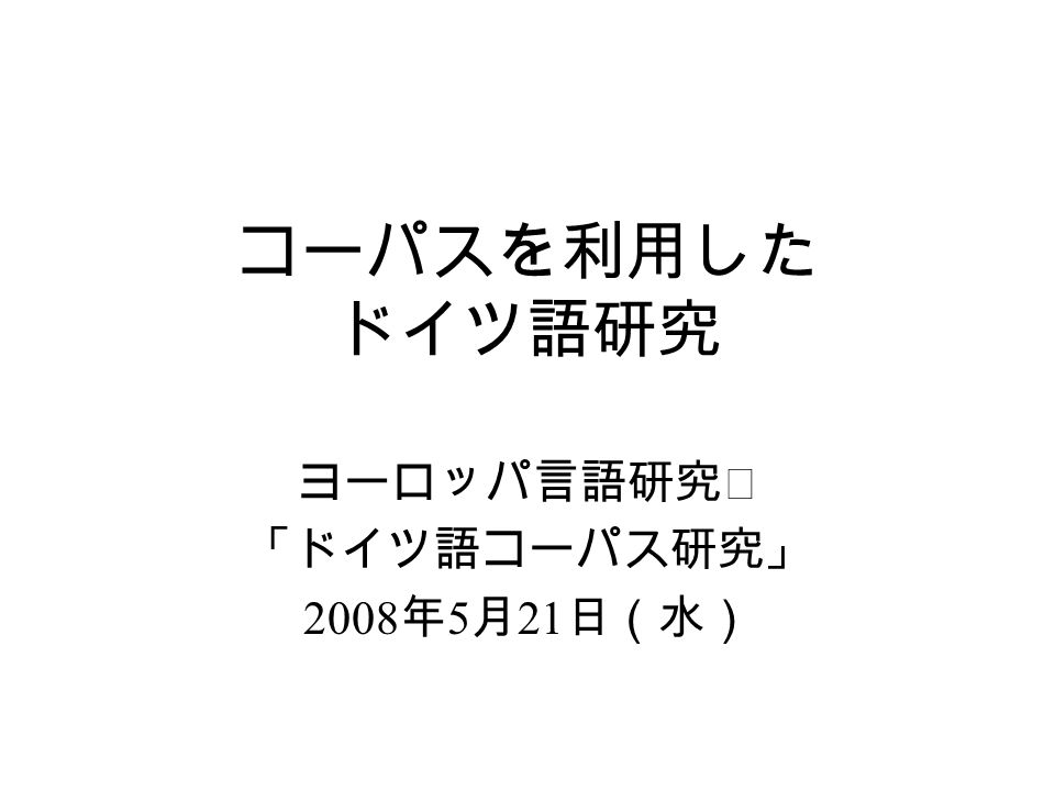 2008 5 21