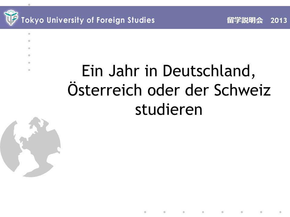 Ein Jahr in Deutschland, Österreich oder der Schweiz studieren 2013