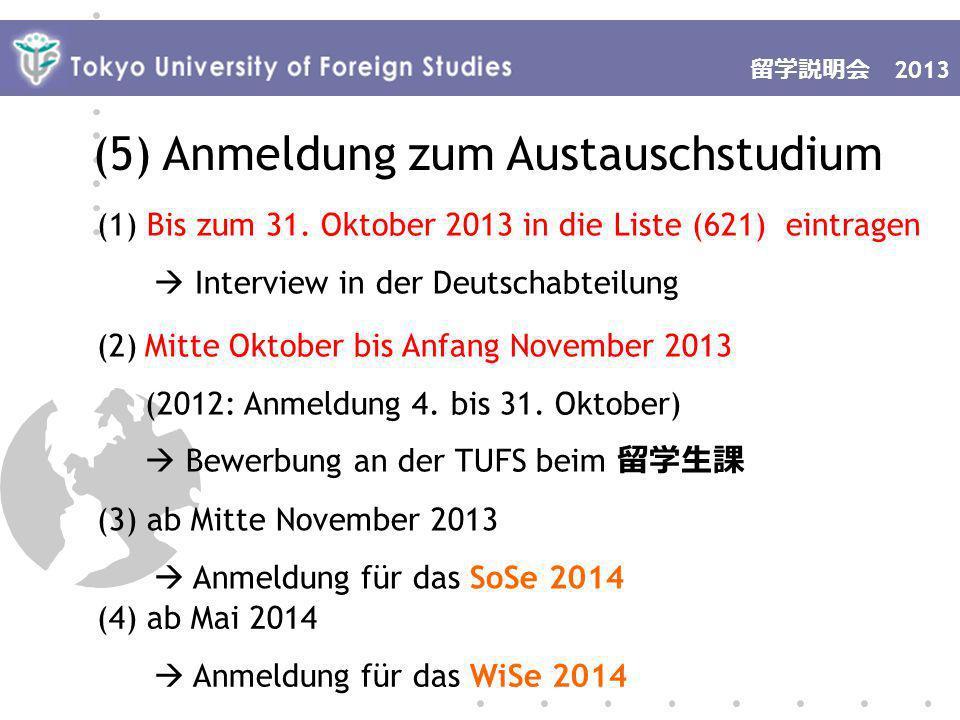 2007 (4) ab Mai 2014 Anmeldung für das WiSe 2014 (2)Mitte Oktober bis Anfang November 2013 (2012: Anmeldung 4.