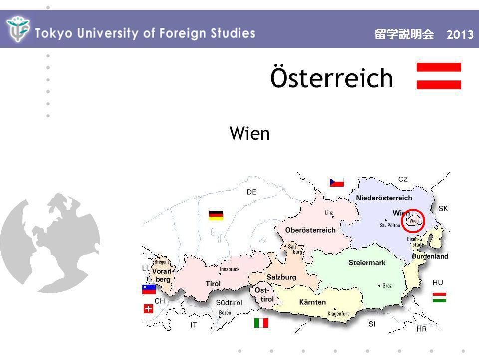 2007 2013 (5) Anmeldung zum Austauschstudium Ein kleines Problem: Wien und Zürich Anmeldefrist für SoSe 2014 schon im September 2013 Anmeldefrist für WiSe 2014 schon im März 2014 Zuerst Bewerbung an der Deutschabteilung bis zum 10.