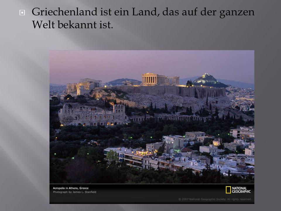 Die archaische Zeit ist die Epoche der Herausbildung des griechischen Stadtstaates.