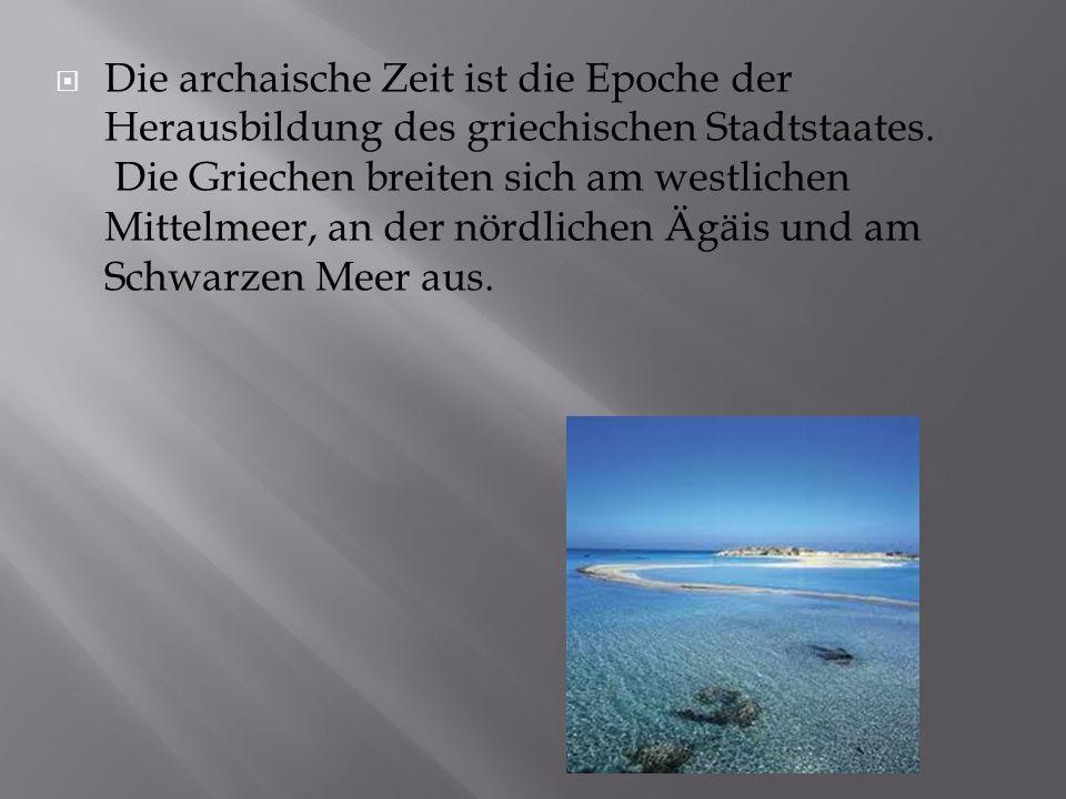 Das Buch Ateny Akropol Internet wikipedia.de Internet google grafika Duden Kunst Lexikon Schuler Duden Kuns Basiswissen