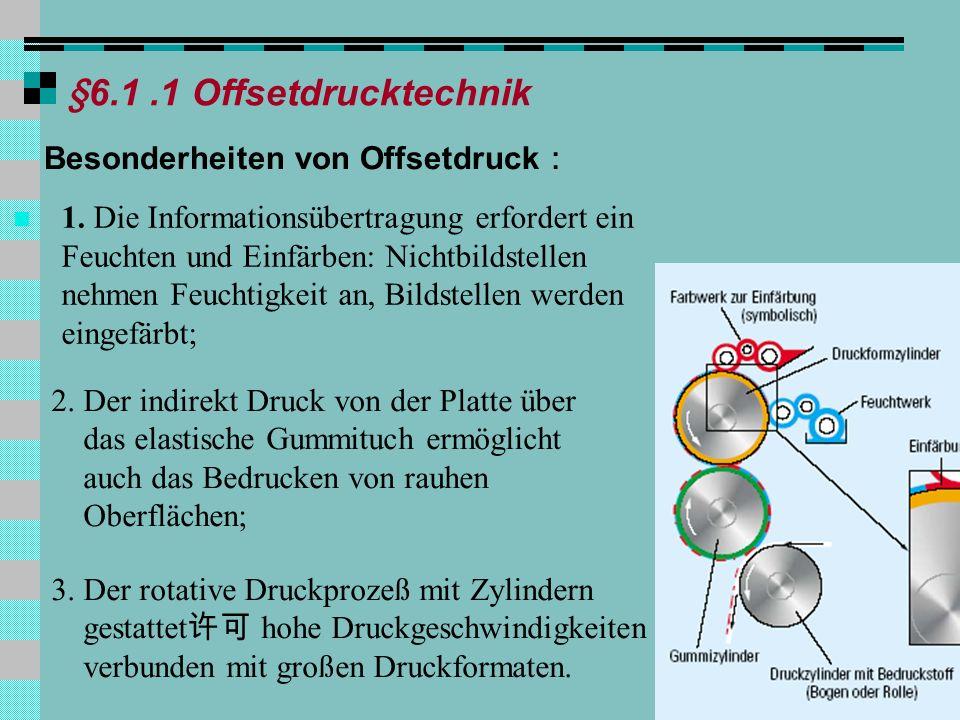 QQ §6.1.1 Offsetdrucktechnik 1.