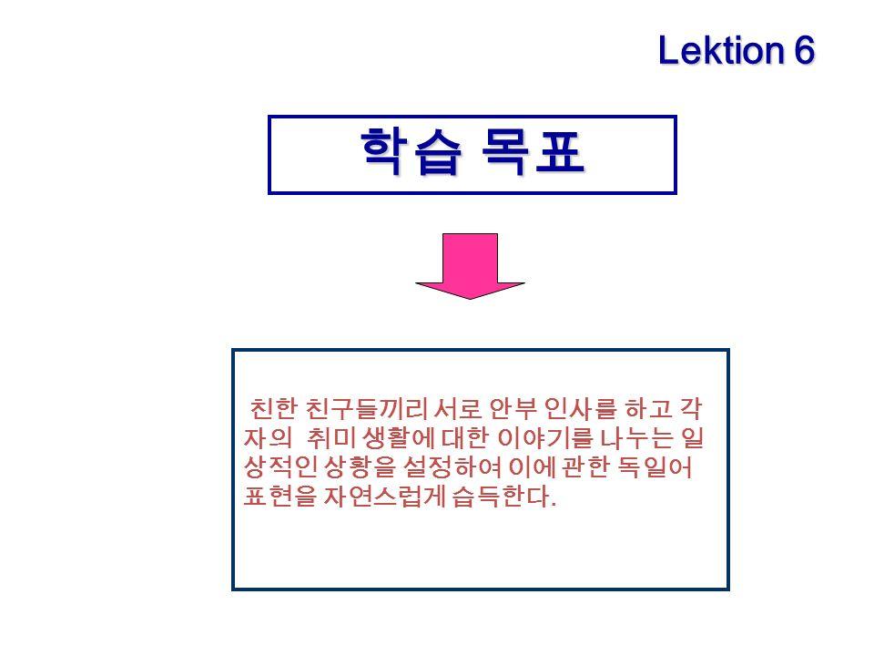 Lektion 6.