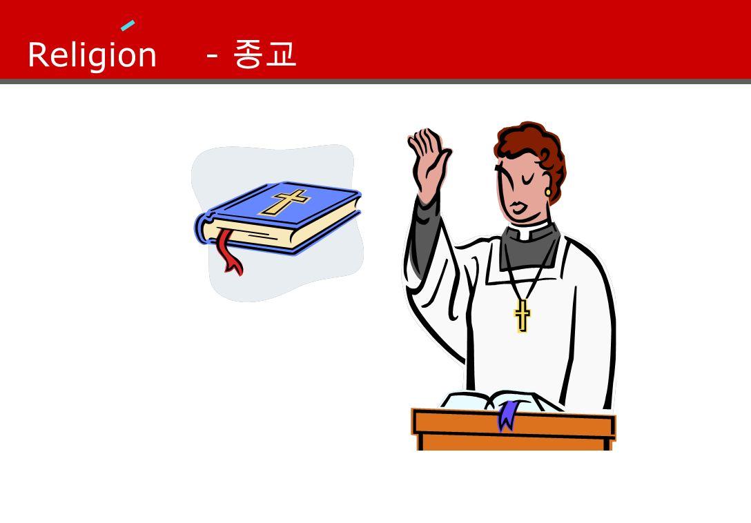 Religion -