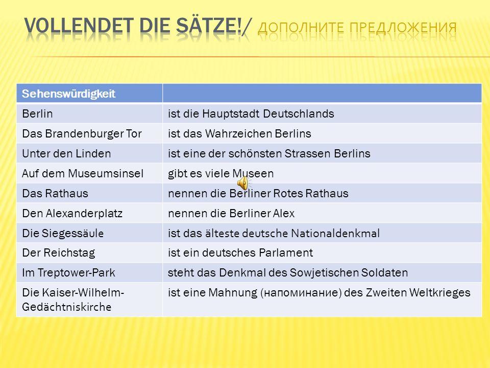 Sehenswürdigkeit Berlinist die Hauptstadt Deutschlands Das Brandenburger Torist das Wahrzeichen Berlins Unter den Lindenist eine der schönsten Strasse