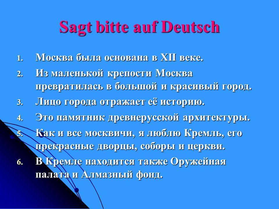 Das Herz Moskaus «Den Kreml nennt man das Herz Moskaus. Das ist ein Denkmal der altrussischen Baukunst. Wie alle Moskauer liebe ich den Kreml, seine s