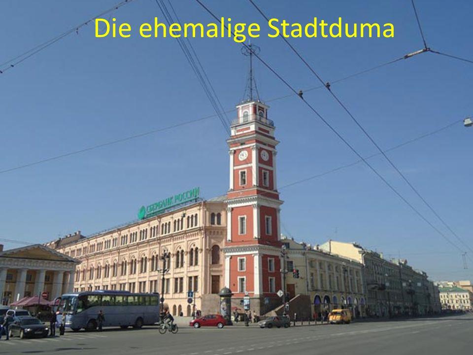 Die ehemalige Stadtduma
