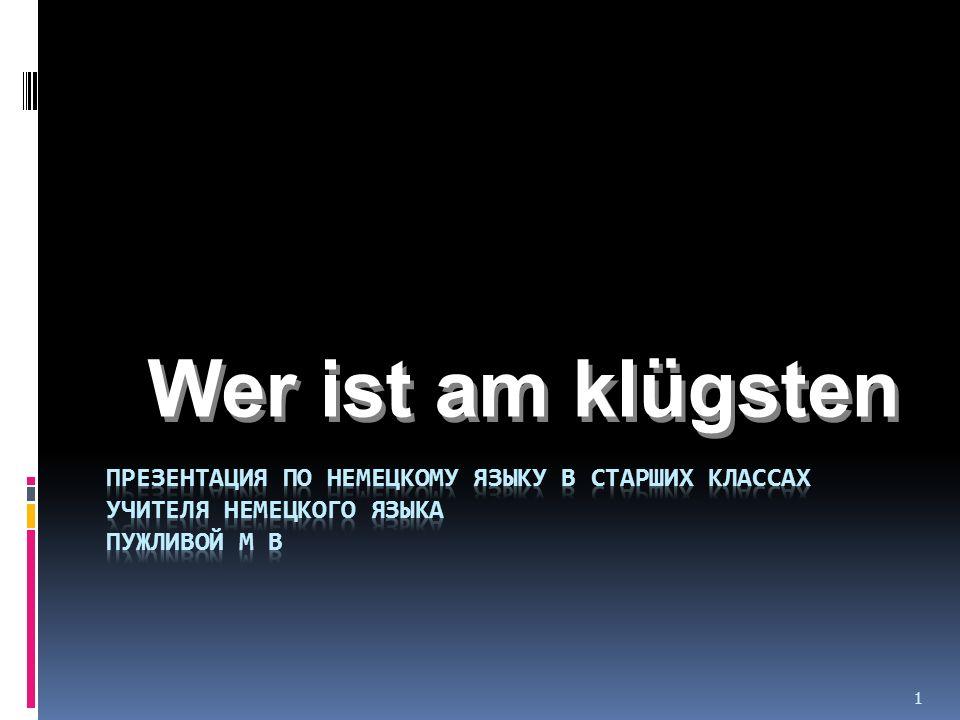 11 Wo sitzt der deutschen Regierung? in Reichstag in Reichstag