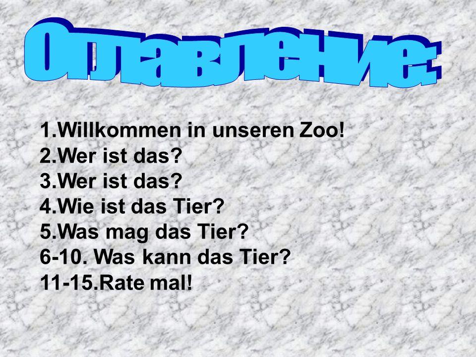 1.Willkommen in unseren Zoo.2.Wer ist das. 3.Wer ist das.