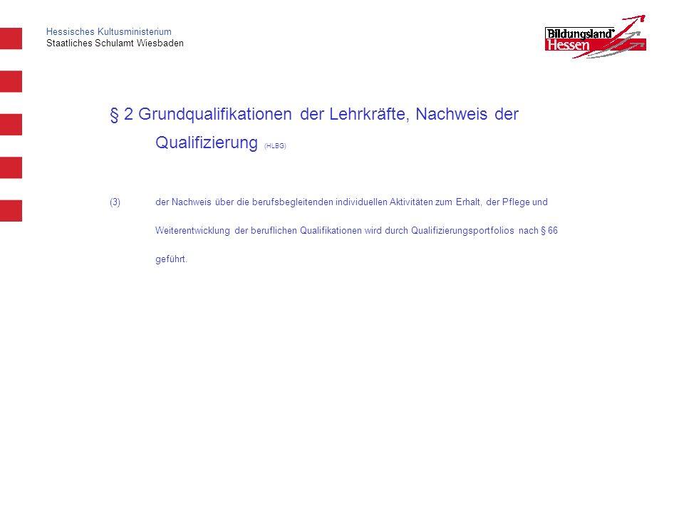 Hessisches Kultusministerium Staatliches Schulamt Wiesbaden § 2 Grundqualifikationen der Lehrkräfte, Nachweis der Qualifizierung (HLBG) (3)der Nachwei