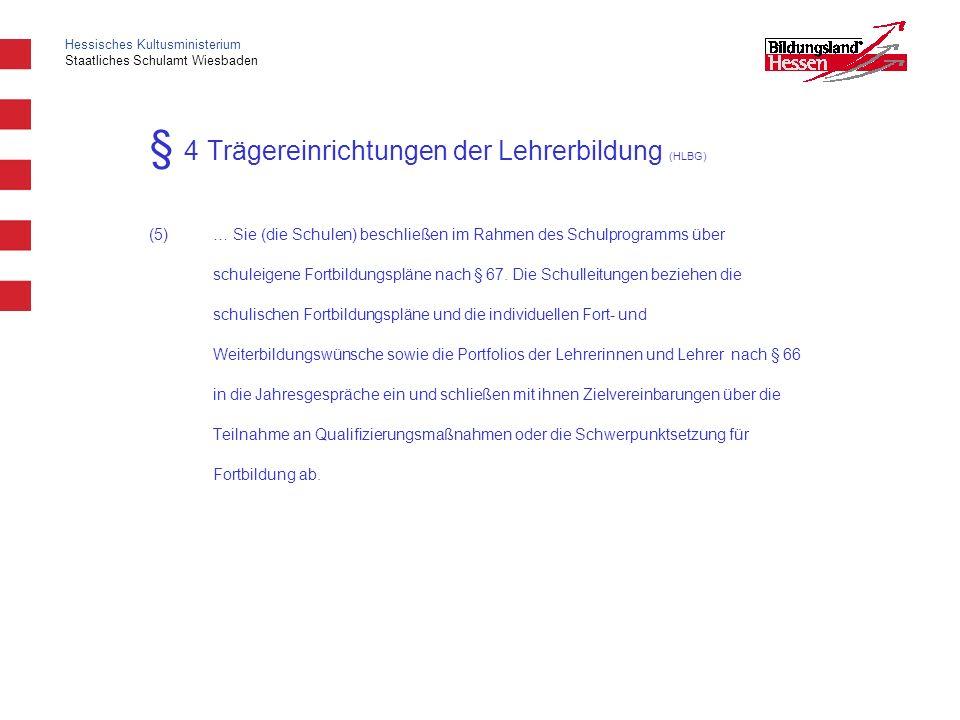 Hessisches Kultusministerium Staatliches Schulamt Wiesbaden § 66 Teilnahme- und Nachweispflicht (HLBG) (2)Die Lehrkräfte dokumentieren die von ihnen wahrgenommene Fortbildung und Qualifizierung sowie auf Wunsch weitere die Berufslaufbahn fördernde Kompetenzen in einem Qualifizierungsportfolio, das sie auf Anforderung der Schulleitung vorlegen.