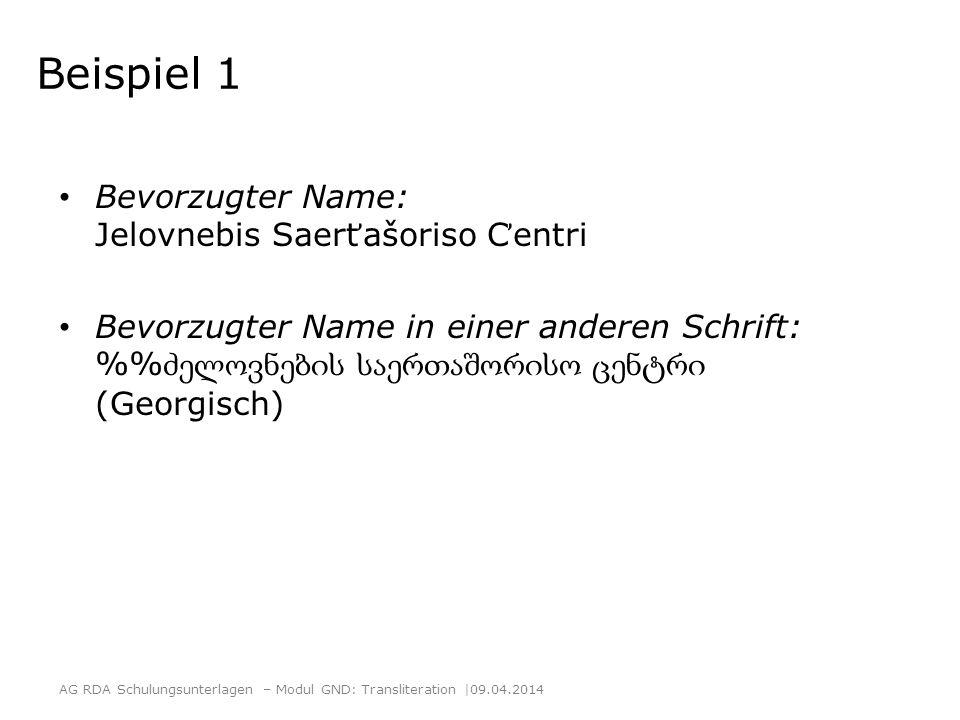 Beispiel 1 Bevorzugter Name: Jelovnebis Saert ̕ ašoriso C ̕ entri Bevorzugter Name in einer anderen Schrift: % (Georgisch) AG RDA Schulungsunterlagen