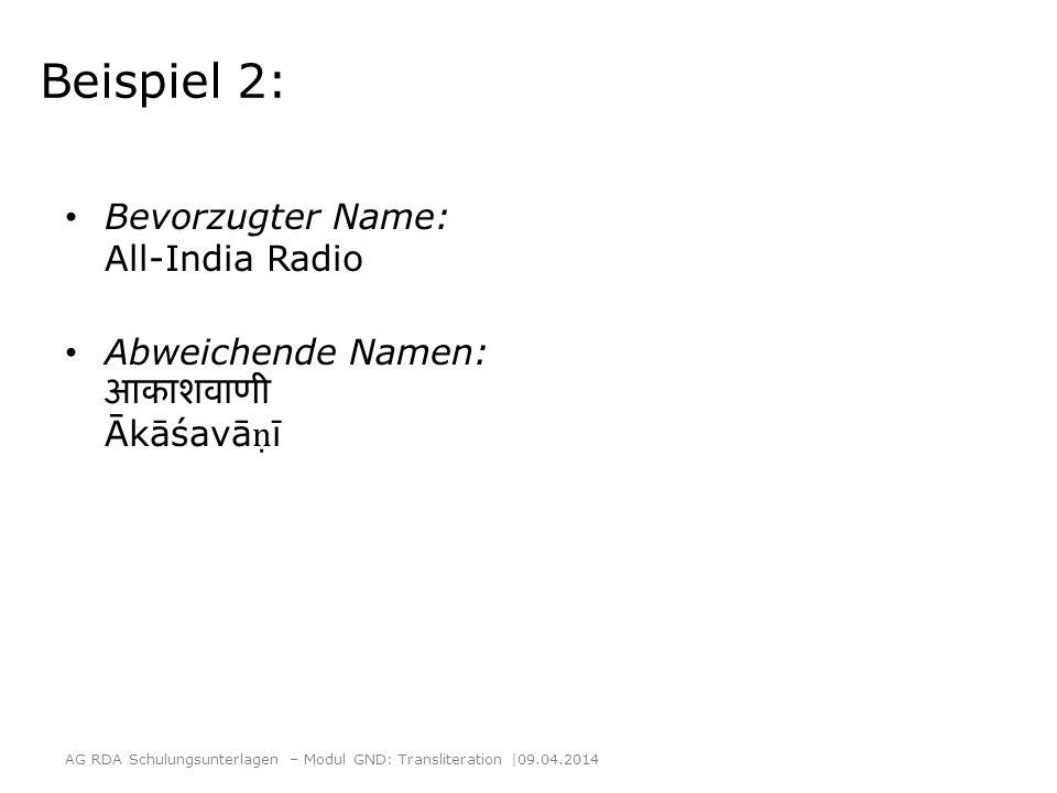 Beispiel 2: Bevorzugter Name: All-India Radio Abweichende Namen: Ākāśavā ī AG RDA Schulungsunterlagen – Modul GND: Transliteration |09.04.2014