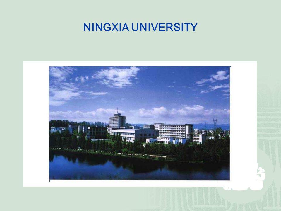 NINGXIA UNIVERSITY