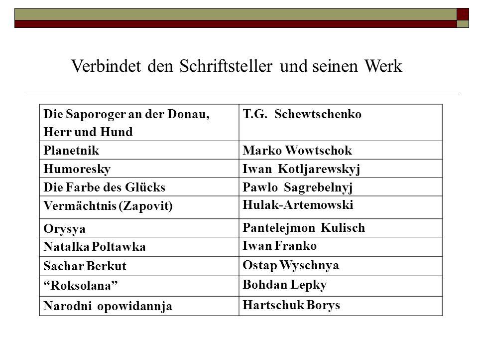 Verbindet den Schriftsteller und seinen Werk Die Saporoger an der Donau, Herr und Hund T.G. Schewtschenko PlanetnikMarko Wowtschok HumoreskyIwan Kotlj