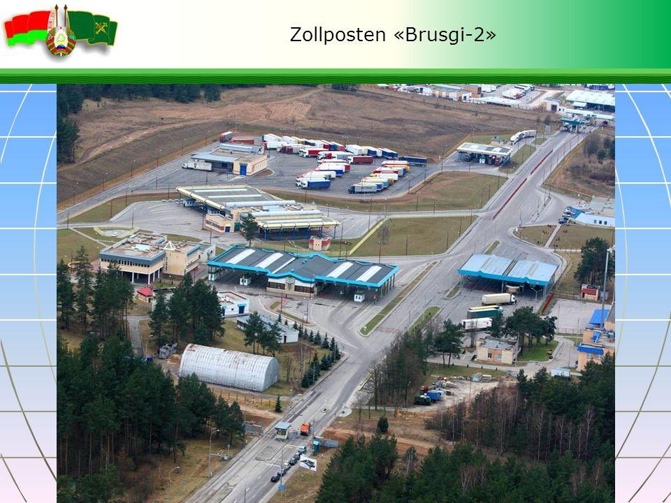 Eröffnung Zollposten «Brusgi-2» nach der Renovierung А.