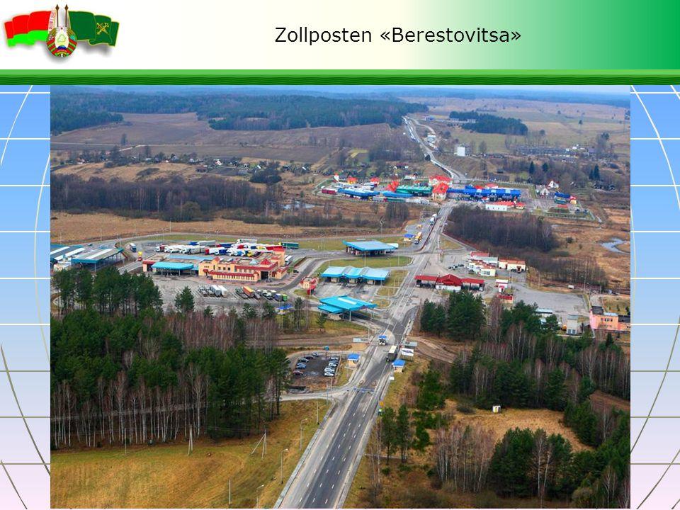 Zollposten «Berestovitsa»