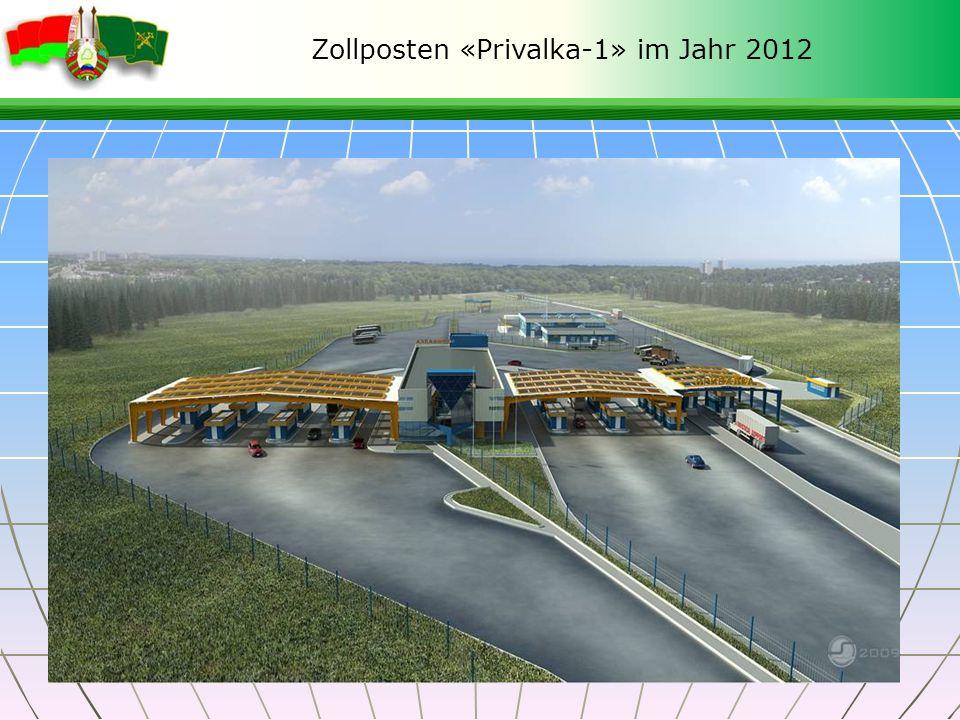 Zollposten «Privalka-1» im Jahr 2012