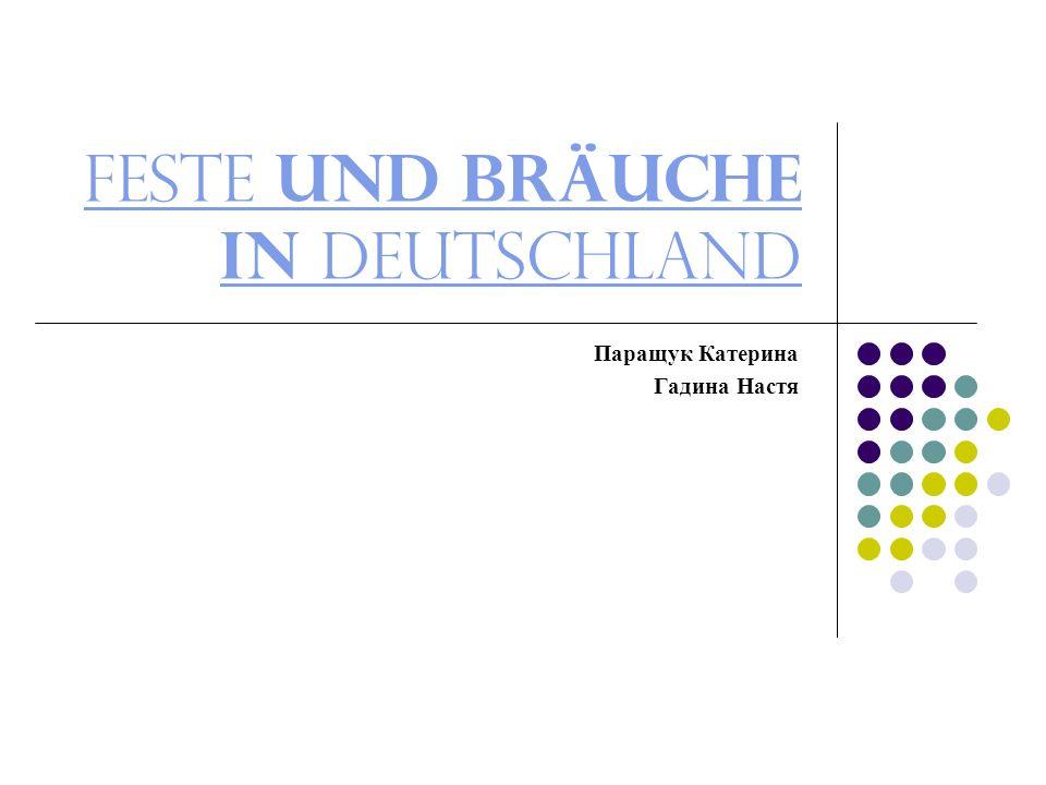 Feste und Bräuche in Deutschland Паращук Катерина Гадина Настя
