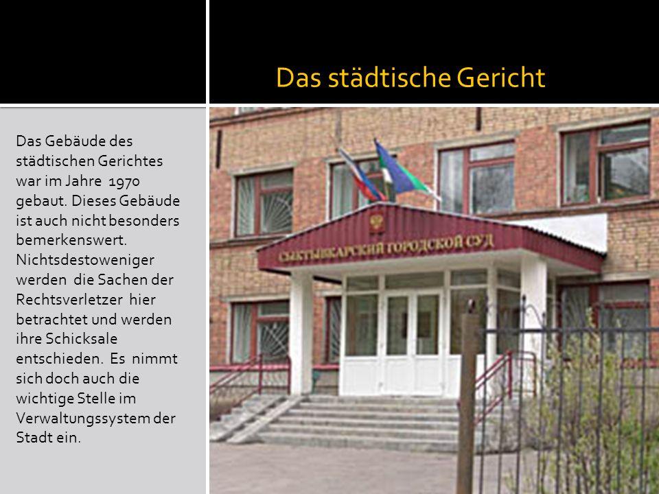 Das städtische Gericht Das Gebäude des städtischen Gerichtes war im Jahre 1970 gebaut.